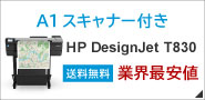 HP DesignJet T830 24inch MFP